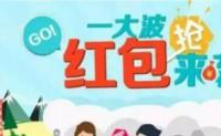 微信关注腾讯房产荆门站,美女们都来领千元大奖吧!