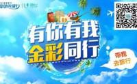 微信关注中国民生银行直销银行,参与游戏赢民生金