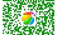 360手机助手APP,携手型动,下载应用赢0.1-200元现金红包