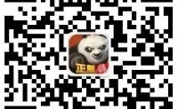 微信关注【功夫熊猫手游】,送10-50M三网手机流量