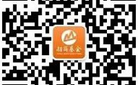 微信关注【招商基金】,最高1G流量,三网通用