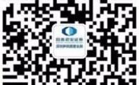 国泰君安深圳笋岗路营业部,送10M-1G三网手机流量