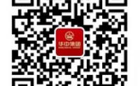 华中集团,微信密令红包,金额1.1-111.1元不等
