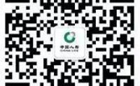【中国人寿财险】分享送最少1元微信红包