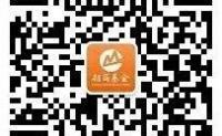 【招商基金】抽签赢取10-2016元现金红包