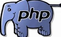 完整版PHP培训班教程,价值1-2W