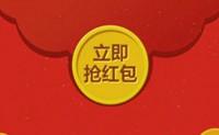 QQ两个红包,每日可领