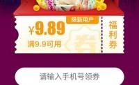 【苏宁易购】一分钱购物包邮