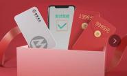 【招商银行】每天领取2个现金红包