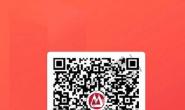 招行3.68元现金红包