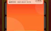 苏宁易购抽奖1.88元无敌券