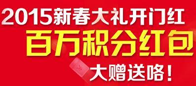 yidong20150220