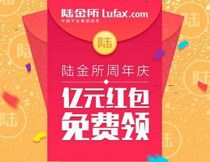 lufax20150306