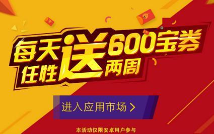 qianbao20150723