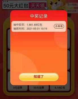 sn20210531-1